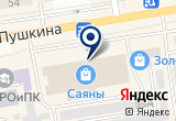 «Mon Cheri, магазин одежды» на Яндекс карте
