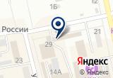 «Абаканэнергосбыт, ООО» на Яндекс карте
