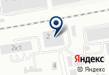 «СОРПИН РЫБОПЕРЕРАБАТЫВАЮЩИЙ ЗАВОД» на Яндекс карте