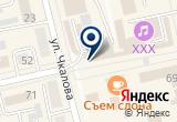 «Акация, салон цветов» на Яндекс карте