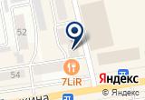 «Илона» на Яндекс карте