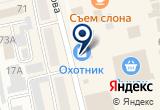 «Охотник, магазин товаров для активного отдыха» на Яндекс карте