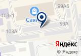 «ЮРИНФО» на Яндекс карте