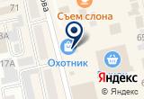«Эксклюзив» на Яндекс карте