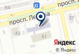 «Детская музыкальная школа №1 им. А.А. Кенеля» на Яндекс карте