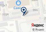 «Всезнайка, развивающая студия» на Яндекс карте