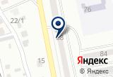 «Почтовое отделение №3» на Яндекс карте