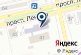 «Звоны, МАУ, профессиональный творческий коллектив» на Яндекс карте