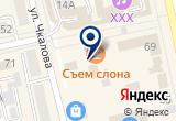 «Апгрейд-Сервис, компьютерный магазин-мастерская» на Яндекс карте