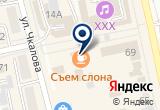«Модный базар, торговый центр» на Яндекс карте