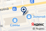 «Саяны, торговый комплекс» на Яндекс карте