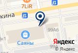 «WESTLAND, салон одежды» на Яндекс карте