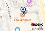 «Модный базар» на Яндекс карте