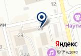 «Абаканские электрические сети, МУП» на Яндекс карте