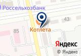 «Дискавери, туристическая компания» на Яндекс карте