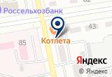 «Pegas Touristik, сеть туристических агентств» на Яндекс карте