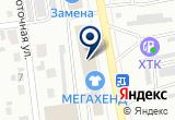 «Отукен» на Яндекс карте