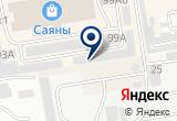 «Вега» на Яндекс карте