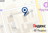 «Абаканские электрические сети» на Яндекс карте