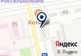 «Допплер, медицинский центр» на Яндекс карте