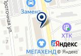 «Пирамида, бильярдный клуб» на Яндекс карте