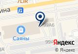 «Style, магазин меха и кожи» на Яндекс карте