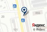 «Магазин бытовая химия» на Яндекс карте