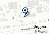 «Фартеза, ООО, монтажно-проектная компания» на Яндекс карте