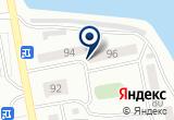 «Огонёк, клуб» на Яндекс карте