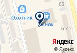 «Хакасский муниципальный банк, ООО» на Яндекс карте