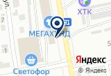 «Росшина, автомагазин» на Яндекс карте