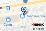 «Kisa butik» на Яндекс карте