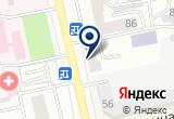 «Экспресс-оптика» на Яндекс карте