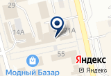 «Пельмешка, кафе» на Яндекс карте