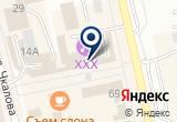 «Лига-Тур, туристское агентство» на Яндекс карте