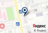 «Климат-сервис, оптово-розничная сеть» на Яндекс карте
