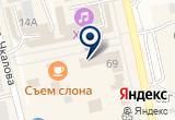 «Мастерская по ремонту часов» на Яндекс карте