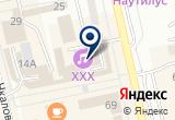 «Фаст Финанс» на Яндекс карте