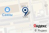 «Дилер, компания по продаже аксессуаров для мобильных устройств» на Яндекс карте