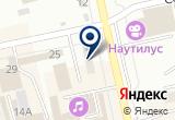 «Медикс» на Яндекс карте