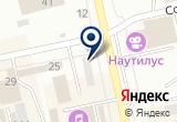 «Лагуна, секонд-хенд» на Яндекс карте