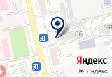 «Премьер, торговый центр» на Яндекс карте