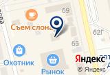 «Александр» на Яндекс карте