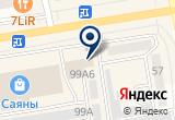 «Самбо, спортивный клуб» на Яндекс карте