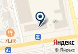 «Эпицентр» на Яндекс карте
