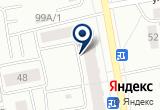 «Траст-Финанс, компания» на Яндекс карте