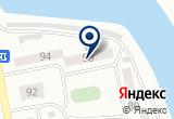 «Огонёк» на Яндекс карте
