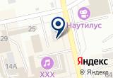«Мастерская изготовления ключей, ИП Аухадеев Р.М.» на Яндекс карте