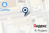 «Extra» на Яндекс карте