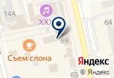 «Аква-Vita» на Яндекс карте
